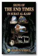 Signs of The End Times in Surat Al-Kahf (inside colour pages)