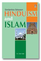 Similarities between Hinduism and Islam - Dr Zakir Naik