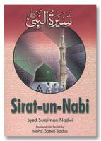Sirat-un-Nabi - ENGLISH (5 Vol. Set)