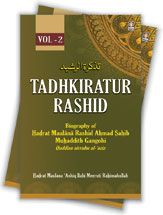 Tadhkiratur Rashid | Biography of Hadrat Maulana Rashid Ahmed Gangohi (Rah) 2 Vols Set - English