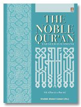 The Noble Quran - Tafseer-E-Usmani