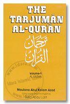 Tarjuman al-Quran - English (3 Volumes) Maulana Abul Kalam Azad