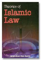 Theories of Islamic Law