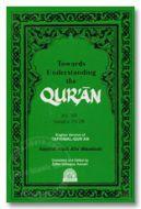 Towards Understanding the Quran - Tafhimul Quran English - 9 Volumes Set