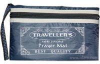 Travel Prayer Mat Rug (Musallah) Rectangle Zip Pouch - Water Proof Material with cloth on Top | BIG