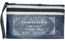 Travel Prayer Mat Rug (Musallah) Rectangle Zip Pouch - Water Proof Material with cloth on Top   BIG