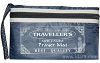 Travel Prayer Mat Rug (Musallah) Rectangle Zip Pouch - Water Proof Material | SMALL