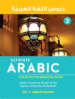 Ultimate Arabic Book -2
