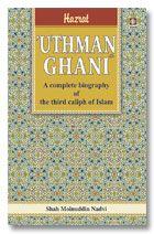 Hazrat Usman Ghani (Raz) - English