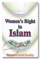 Women's Right in Islam