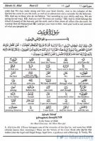 The Glorious Quran: Word-For-Word Translation - Arabic