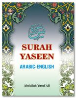Surah Yaseen (Arabic/English/Transliteration) Pocket size