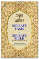 Sourate Yasin et Sourate Mulk - Texte arabe, traduction française et transcription romaine
