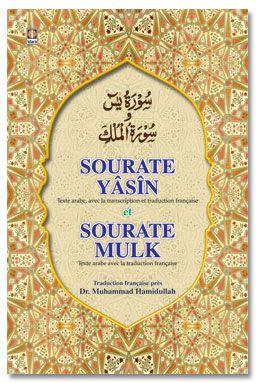 Sourate Yasin et Sourate Mulk - Texte arabe, traduction française et transcription romaine