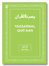 Yassarnal Quraan - English / Arabic - Part One