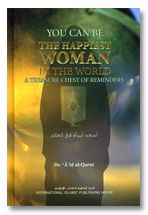 You Can Be The Happiest Woman in the World : A Treasure Chest of Reminders - DS