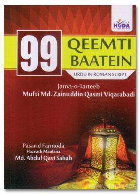 99 Qeemti Baatein - URDU in Roman English - Pocket - Islamic