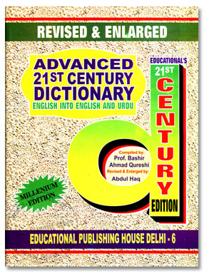 english and urdu dictionary online