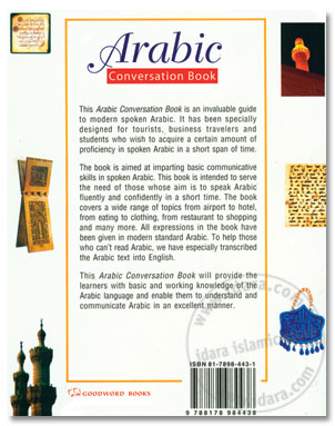 Arabic Conversation Book - Islamic Books | online Islamic Bookstore