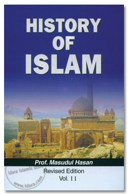 HISTORY OF ISLAM BOOK EBOOK DOWNLOAD