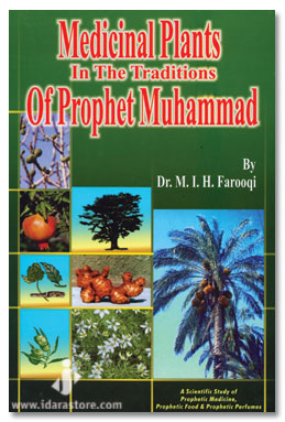 Medicinal Plants in the Traditions of Prophet Muhammad with