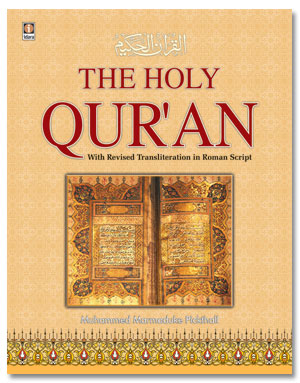 quran translation pickthall pdf