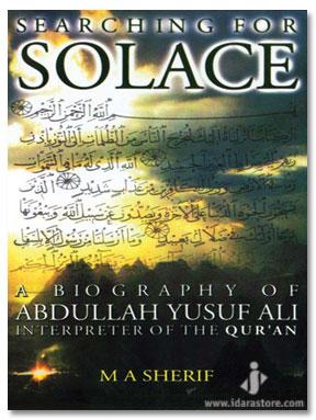 abdullah yusuf ali quran pdf