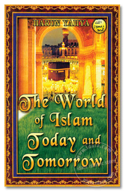 Online islamic book shop bd